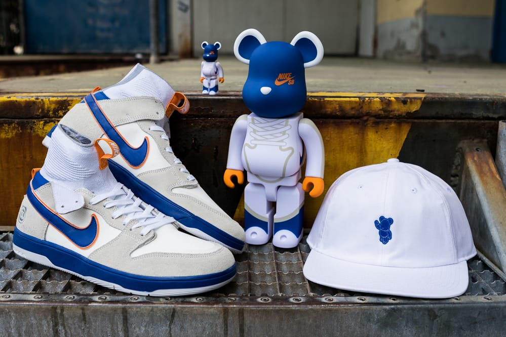 The new Nike SB x Medicom Toy Dunk High Elite QS has arrived! | The sweepstakes is over