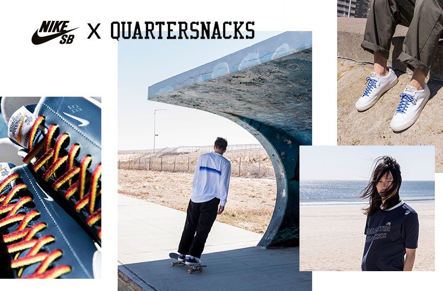 nike sb x quartersnacks