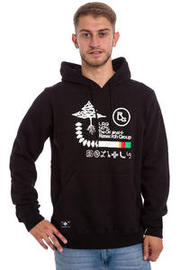 LRG RC Front Archive Hoodie (black)